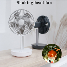 Zaiwan P19 Mini Fan 3/4-Speed Adjustable Portable Hand 4000mAh Rechargeable USB Desk Air Cooling Dropshipping