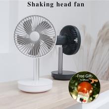 купить Zaiwan P19 Mini Fan 3/4-Speed Adjustable Portable Hand Fan 4000mAh Rechargeable USB Desk Air Cooling Fan Dropshipping по цене 1562.5 рублей