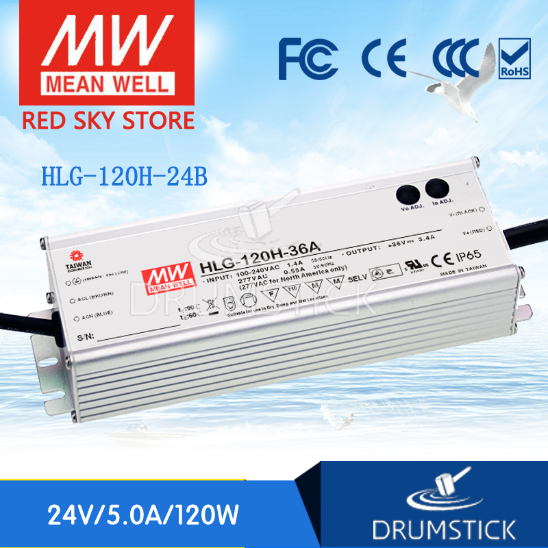 все цены на Hot sale MEAN WELL HLG-120H-24B 24V 5A meanwell HLG-120H 120W Single Output LED Driver Power Supply B type