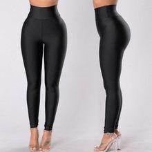 Хит, женские эластичные легинсы и брюки с высокой талией для фитнеса, Размеры s m l xl