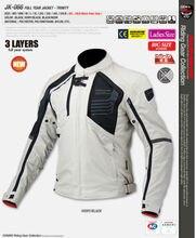 Новый КО ШАХТЫ JK-066 ПОЛНЫЙ ГОД КУРТКА TRINITY Racing Одежда зимняя куртка