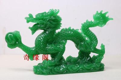 Zodiaque Dragon dieu or dragon Jade vert ornement doré maison de ville obtenir résine artisanat sculpture décoration statues maison