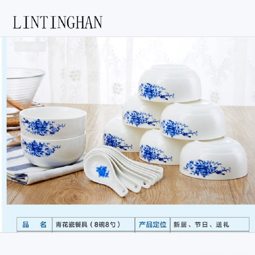 Blue and white porcelain bowl set Charity gift Gift spoon Chinese