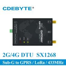 E90-DTU(400SL30-GPRS) 433 МГц GPRS 1 Вт LoRa SX1268 USB интерфейс беспроводной передачи данных модем Sub G приемник GPRS модуль