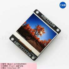 New 1.8 inch TFT LCD display 220*176 Resolution ILI9325C Driver Industrial moduleUsed in various liquid crystal display projects a104sn03 v 1 auo 10 4 inch led backlit hd lcd new in original pack industrial industrial display