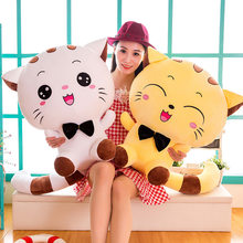 Cartoon Cat Plush Toy Expression Big Face Cat Doll Sleeping Pillow Doll Birthday Gift Girl Childen(China)