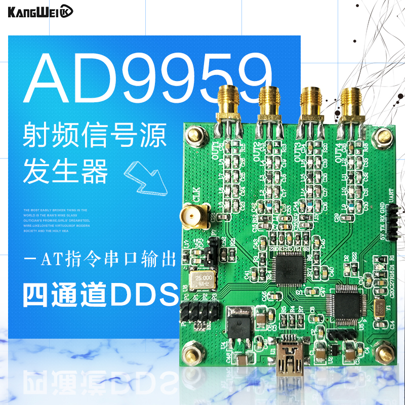 AD9959 RF Signal Generator Four Channel DDS Module AT Instruction Serial Output Sweep Frequency AM