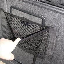 Mala do carro Corda de Nylon Net bagagem net net Para Mercedes Benz W203 W210 W211 AMG W204 A B C E S GLA GLE CLA CLS CLK SLK GLK X164 X166