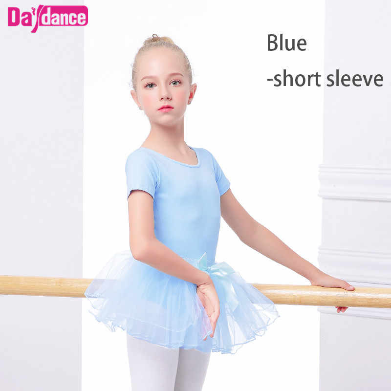 1e4f132a2 Detail Feedback Questions about Child Ballet Tutu Pink Slim Dance ...