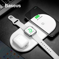 Baseus 3 in 1 Qi Wireless Charger Pad for iPhone X XR XS Max Fast Wireless Charger for Apple Watch Series 4/3/2/1 for Airpods