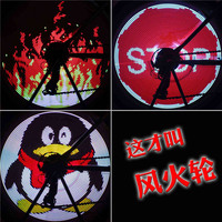 Bike Bicycle DIY Animation Type Of Waterproof 126 LED Full Color Monkey Programmable Wheel Lights With
