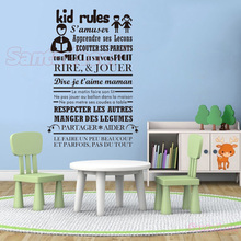 Stickers Design Kids Rules Vinyl Wall Decor French Quote Mural Art Wallpaper For Room Nursery Home Poster 55cm x 84cm