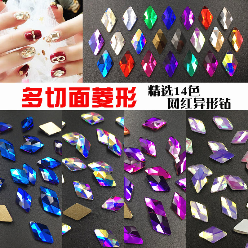 Flat bottom diamond color 20 nails shaking sound with the same paragraph net red shaped multi-section