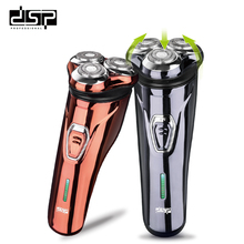 DSP  Household Men's Razor Adult Cleansing Beard Trimmer Professional Husband Son Gifts Electric Shaver dsp household men s electric shaver beard trimmer electric razor whole body washing use lasting