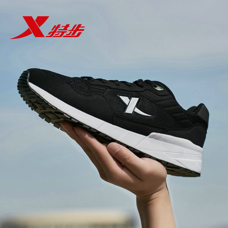 Xtep 2018 Lightweight Sports Shoes Men Sneakers Athletic Sport Casual Breathable Walking Shoes 881219329662