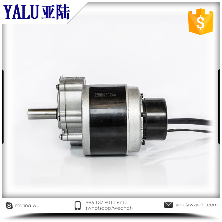 Best price super quality MY1016Z 24V 250W Wheelchair DC Motor With electromagnetic brake Wheelchair DC Motor freeshipping cc1101 module 868m with small antenna high quality best price