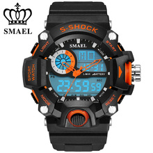 SMAEL S-Shock Men Sports Watches LED Digital Watch FaSMAEshion Outdoor 50M Waterproof Climbing Rubber Army Military Wristwatches