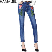 HAMALIEL Runway Women Blue Demin 2018 Autumn Designer Floral Embroidery Skinny Pencil Casual Slim Pocket Jeans Trousers