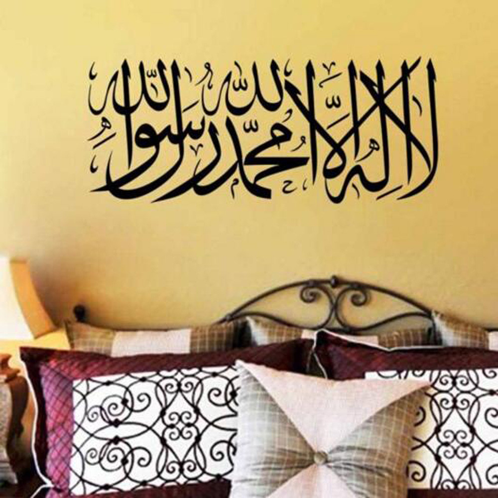 top 10 quran mural art wall stickers list and get free