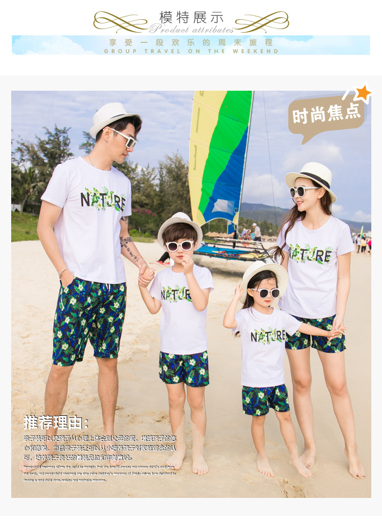 Beach holiday beachwear family home fun summer dress a family of four family suits kindergarten group activities set in Matching Family Outfits from Mother Kids