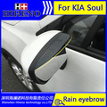 Car Styling Carbon rearview mirror rain eyebrow Rainproof Flexible Blade Protector Accessories For KIA Soul 2010-2016