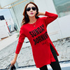 Split Large Loose Cotton Letter Code In The Long Section Of New Autumn Female T