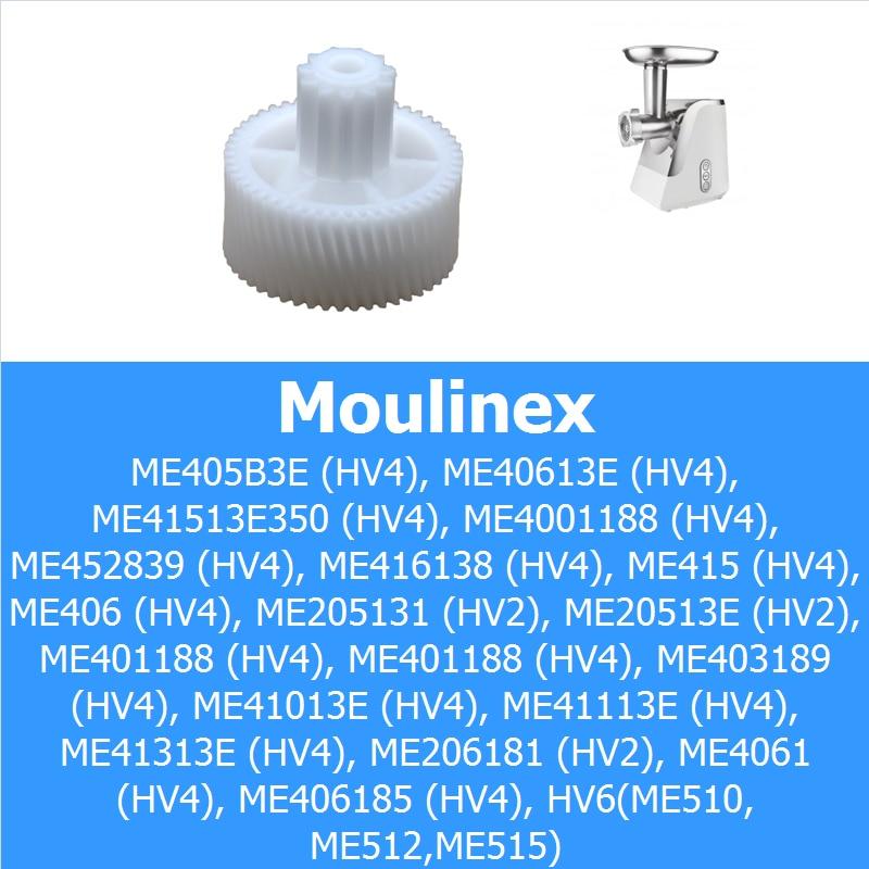 ME452839 ME415 ME401188 HV4 HV2 ME406 2x meat grinder gear for Moulinex HV6