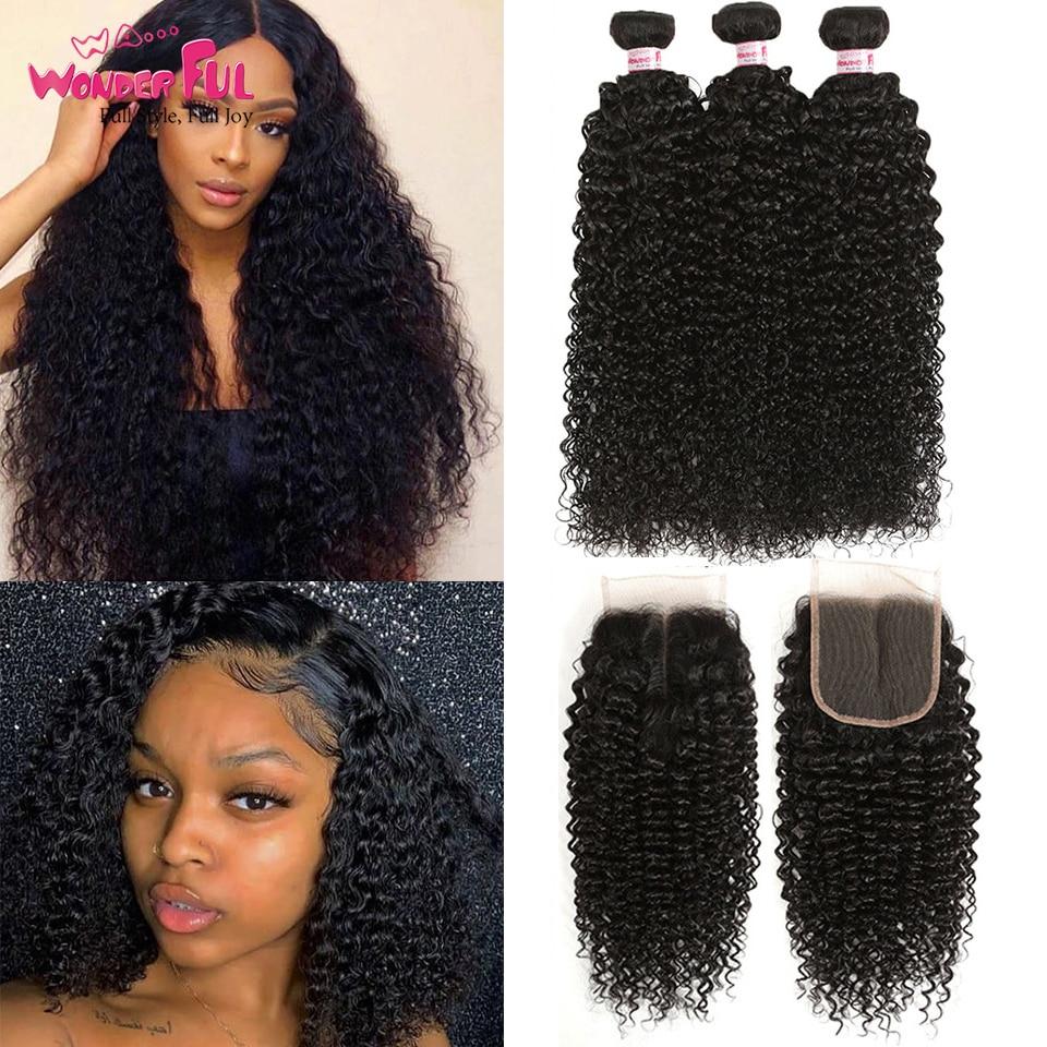 Brazilian Hair Bundles with Closure Kinky Curly Bundles with Closure 100 human hair bundles with closure