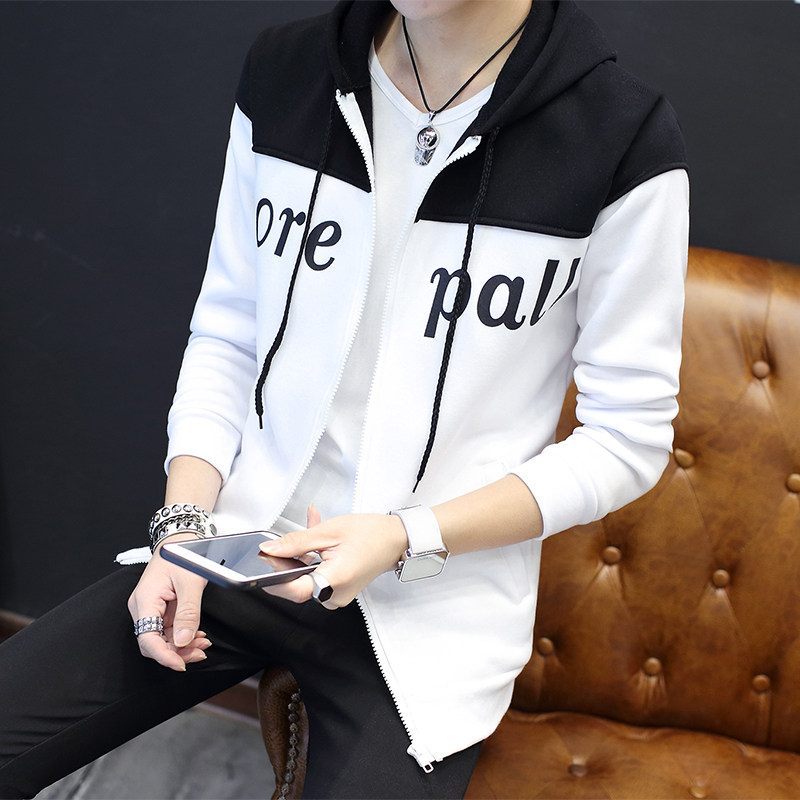 Summer Cardigan Baseball Suit Men Korean Version Skinny Men's Hoodie Thin Jacket