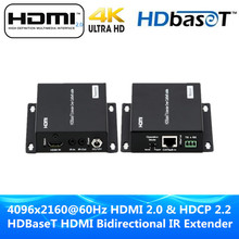 ProAV HDMI 2.zero & HDCP 2.2/1.four HDBaseT Extender Extremely 4K@60Hz With RS232 ,Bi-directional IR And POE Assist 4Kx2K Up To 230 ft