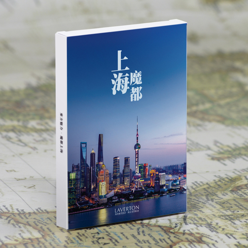 30pcs in one, Postcard,Take a walk on the go,Shanghai China,Christmas Postcards Greeting Birthday Message Cards 10.2x14.2cm