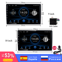 9 10 INCH Android 8.1 RDS GPS Navigation Autoradio Multimedia DVD Player Bluetooth WIFI MirrorLink OBD2 Universal 2Din Car Radio