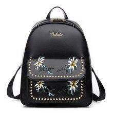 Цветочный Рюкзак женские кожаные 2017 с национальной вышивкой рюкзаки женские роскошные брендовые школьные сумки для подростков спортивные feminina
