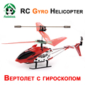 RC Helicopter  Remote Control Toys Original 22cm Metal 3.5CH RC Helicopter Remote Control Helicopter With Gyro Tail Blade