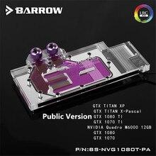 Barrow GPU Water Block For GTX 1080TI/New TiTan X Water Cooling Radiator BS-NVG1080T-PA