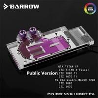 Blok wodny GPU Barrow dla GTX 1080TI/nowy chłodnica wody TiTan X BS NVG1080T PA w Wentylatory i chłodzenie od Komputer i biuro na