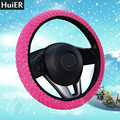 High Quality Fashion Plush Car Steering Wheel Cover Warm Anti-slip For 36-39CM Car Styling Steering-wheel Interior Accessories