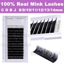 2016 New Hot Sale 12 Rows Tray False Eyelash 100 Real Mink Eyelashes Natural Soft Eye