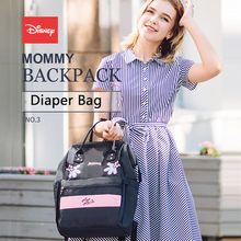 Cute Diaper Bags New Waterproof Nappy Bag Large Capacity Backpack Changing Bag High Quality Shoulder Bag Baby Care nappy changing bag maternal shoulder brand new baby