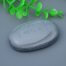 New Tourmaline Soap Personal Care Soap Face & Body Beauty Healthy Care Best Gift For Women Bath Shower Accessories