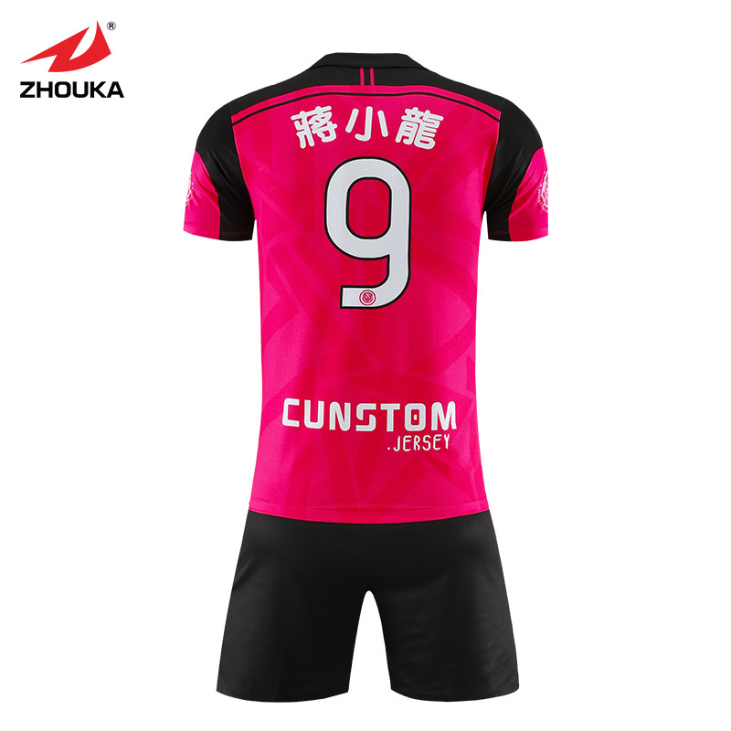 9f5d4a6a3 Soccer Jerseys Football Shirt Soccer Uniform Professional Shirts Football  Kit Sportswear soccer jersey Top quality personalised -in Soccer Sets from  Sports ...