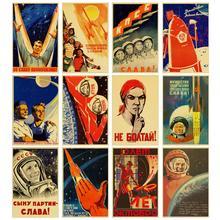 Cartel Vintage de Propaganda rusa, cartel de Carrera Espacial, pintura artística para pared, carteles e impresiones, cuadros de pared, decoración para Baño
