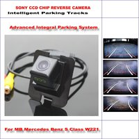 Intelligentized Reversing Camera For Mercedes Benz S Class W221 Rear View Back Up / 580 TV Lines Dynamic Guidance Tracks