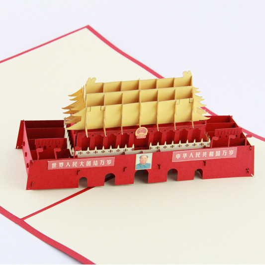 Cubic life 3D three-dimensional architecture of Beijing Tiananmen handmade New Year greeting card creative attractions the construction of taj mahal tourism 3d cubic life manual paper card card creative stereo