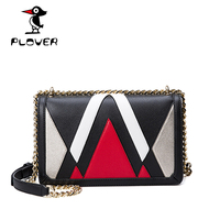Plover Designer Leather Shoulder Bags Women Messenger Bags Fashion Female Crossbody Bags For Women Sac Louis