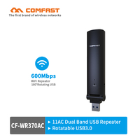 COMFAST 600Mbps Usb Wifi Repeater 2 4G 5 8G Dual Band Wireless Extender 802 11AC Wifi