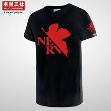 EVA T short sleeve T-shirt Evangelion EVA unit-animation short sleeve men tshirt hook on you