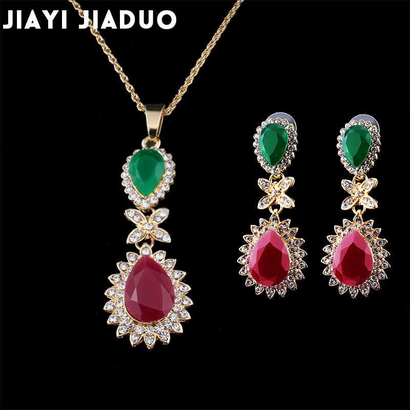 Jiayijiaduo ジュエリー赤のイヤリングとネックレス女性ナイジェリア結婚式アフリカブライダルジュエリーセットクリスタル