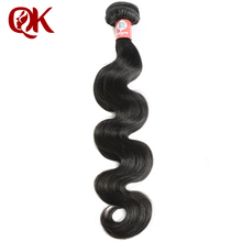 QueenKing Hair Peruvian Body Wave Remy Hair Bundles 10 24 Inches Natural Color 100 Human Hair