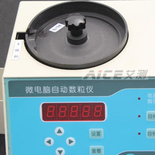 (Electronic Automatic Number of Tablets) Microcomputer Automatic Number of seeds / Seed number Points SLY-A/B/C